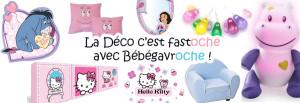 Cat - Deco chambre